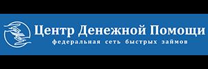 centr-denezhnoj-pomoshhi-logo.png