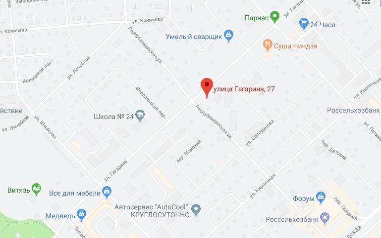 Karta Google - Контакты