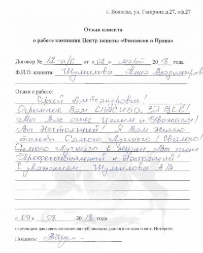 Chymilova-min