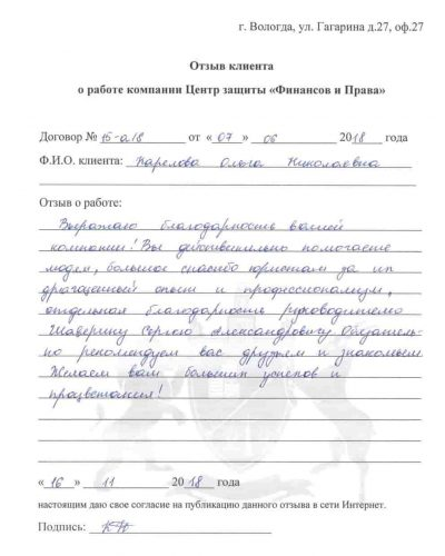 Korelova-min